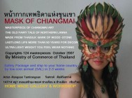 mask-chiang-mai-0